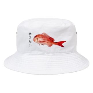 めでたいグッズ Bucket Hat