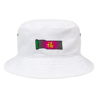巻き物福 Bucket Hat