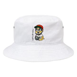 コロナ太りユンドウ Bucket Hat