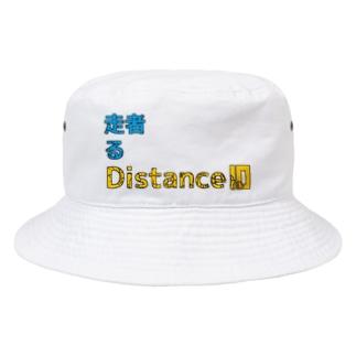 走者るDistance10 Bucket Hat