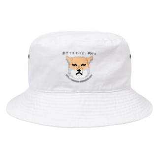 チベスナくん 1号 Bucket Hat