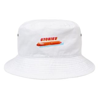 GYONIKU Bucket Hat