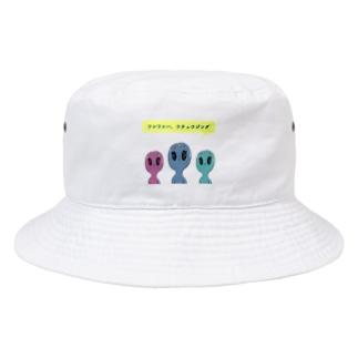ワレワレハ、ウチュウジンダ!! Bucket Hat