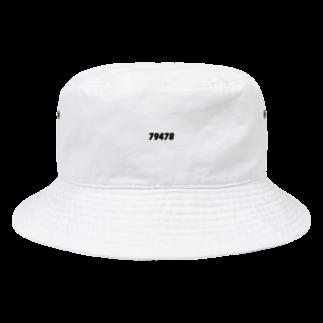 nakushinayaの無くしなや(数字ver・よこ) Bucket Hat