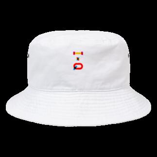 marikiroのIQ initial Bucket Hat