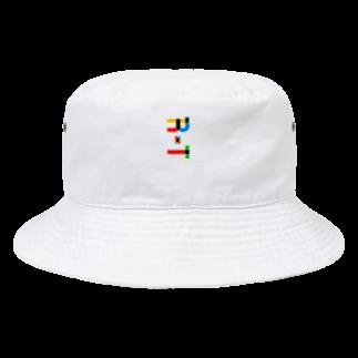 marikiroのRT initial Bucket Hat