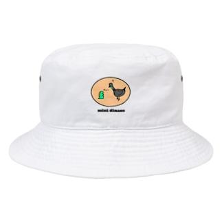 ミニダイナソー Bucket Hat