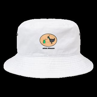 ムービースターのミニダイナソー Bucket Hat