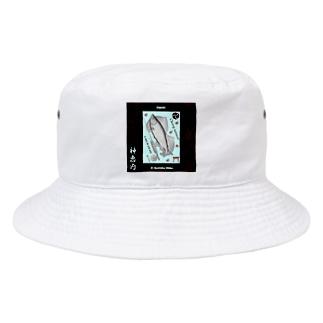 サクラマス! 神恵内(桜鱒;SAKURAMASU)あらゆる生命たちへ感謝をささげます。 Bucket Hat