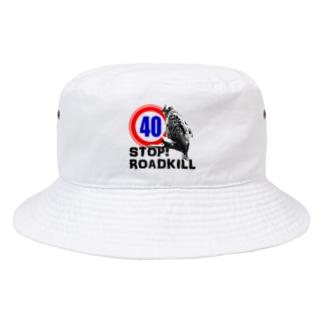 STOP!LOADKILL Bucket Hat