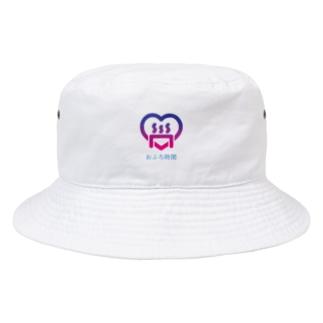 おふろ時間 Bucket Hat