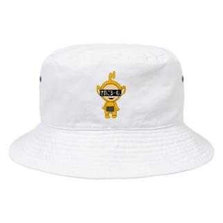照れたビーズ。 Bucket Hat