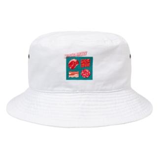 スーパーマーケット:肉 Bucket Hat