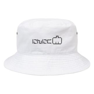 デジタルにんにく(ブラック) Bucket Hat