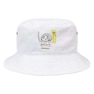 吸えーーッ Bucket Hat
