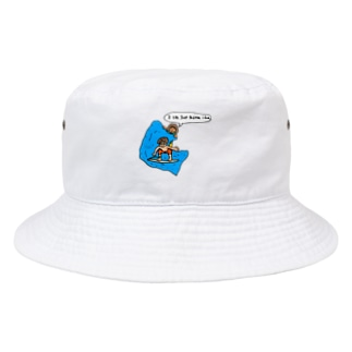 positive idea Bucket Hat