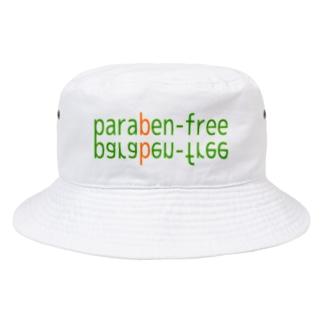 防腐剤無添加 Bucket Hat