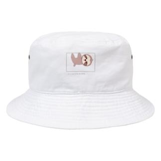 ぶらさげ なまけもの Bucket Hat