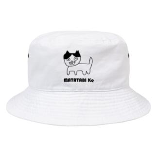 はっちゃん🌸 Bucket Hat