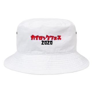 カイロックフェス2020 Bucket Hat
