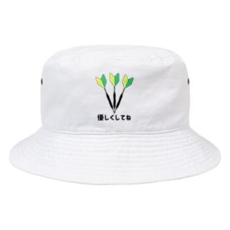初心者フライトなダーツプレイヤーさん Bucket Hat