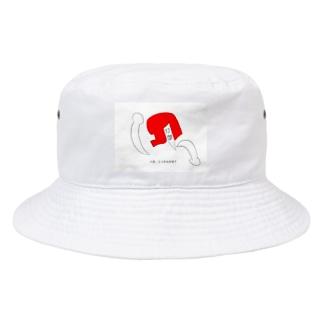人生、こっからだぜ? Bucket Hat