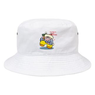 にんじんをたべるぞ Bucket Hat