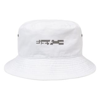 GEMENI-07[ジェメニー](G) Bucket Hat
