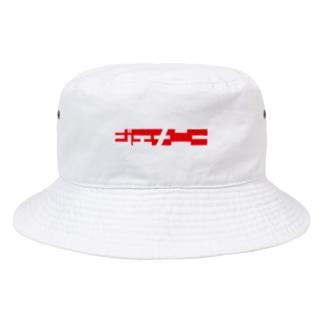GEMENI-07[ジェメニー](R) Bucket Hat