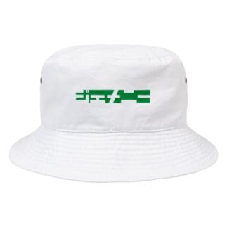GEMENI-07[ジェメニー](GR) Bucket Hat