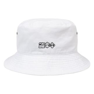 脳卒中ロゴ Bucket Hat