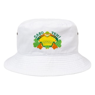SABOTEN! Bucket Hat