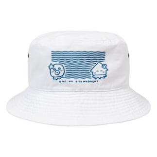 うみのおともだち(しろぼーし) Bucket Hat