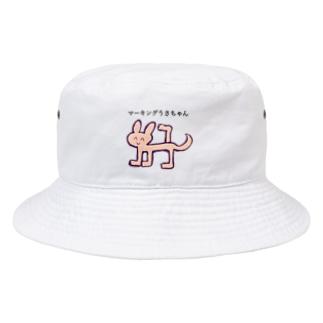マーキングうさちゃん Bucket Hat