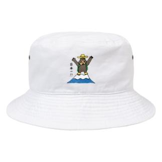 hossy nakkieの日本一 Bucket Hat