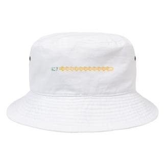 まカゝω⊇ぅ、ナっレま°ぅ Bucket Hat