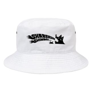 喋るのしんどいロゴ Bucket Hat