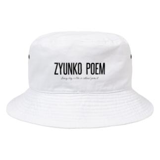 ZYUNKO POEM COMPANY Bucket Hat