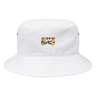 バースデーハッピー Bucket Hat