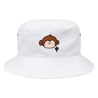 申 さる Bucket Hat