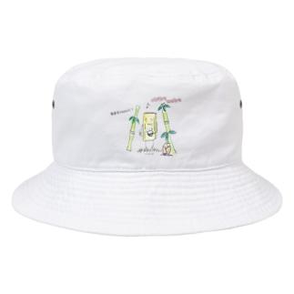 めんまじぃさんカラーシリーズ♪ Bucket Hat