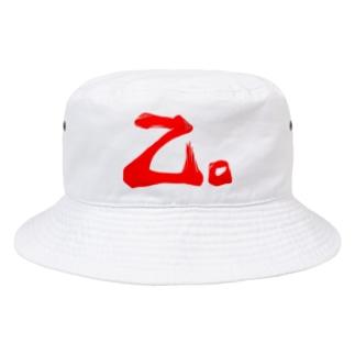 Jackpool の乙。 Bucket Hat