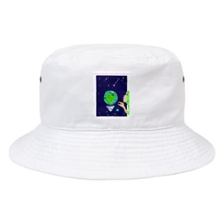 背中 Curiosity and love Bucket Hat