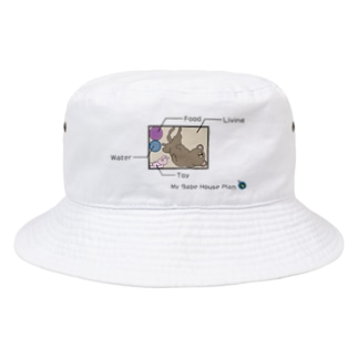 My Babe House Plan 2 Bucket Hat