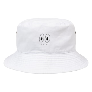 おじちゃんのかお Bucket Hat