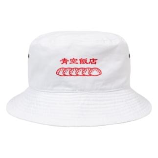 青空飯店-餃子 Bucket Hat