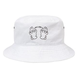 ゆるくいきましょ Bucket Hat