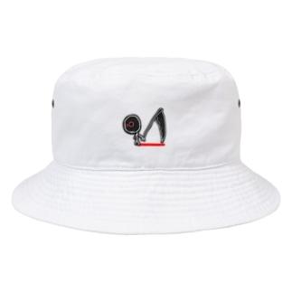 xxxx Bucket Hat