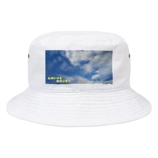 PROPPYのまじめなやつ Bucket Hat