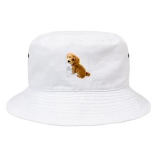 ratekun Bucket Hat